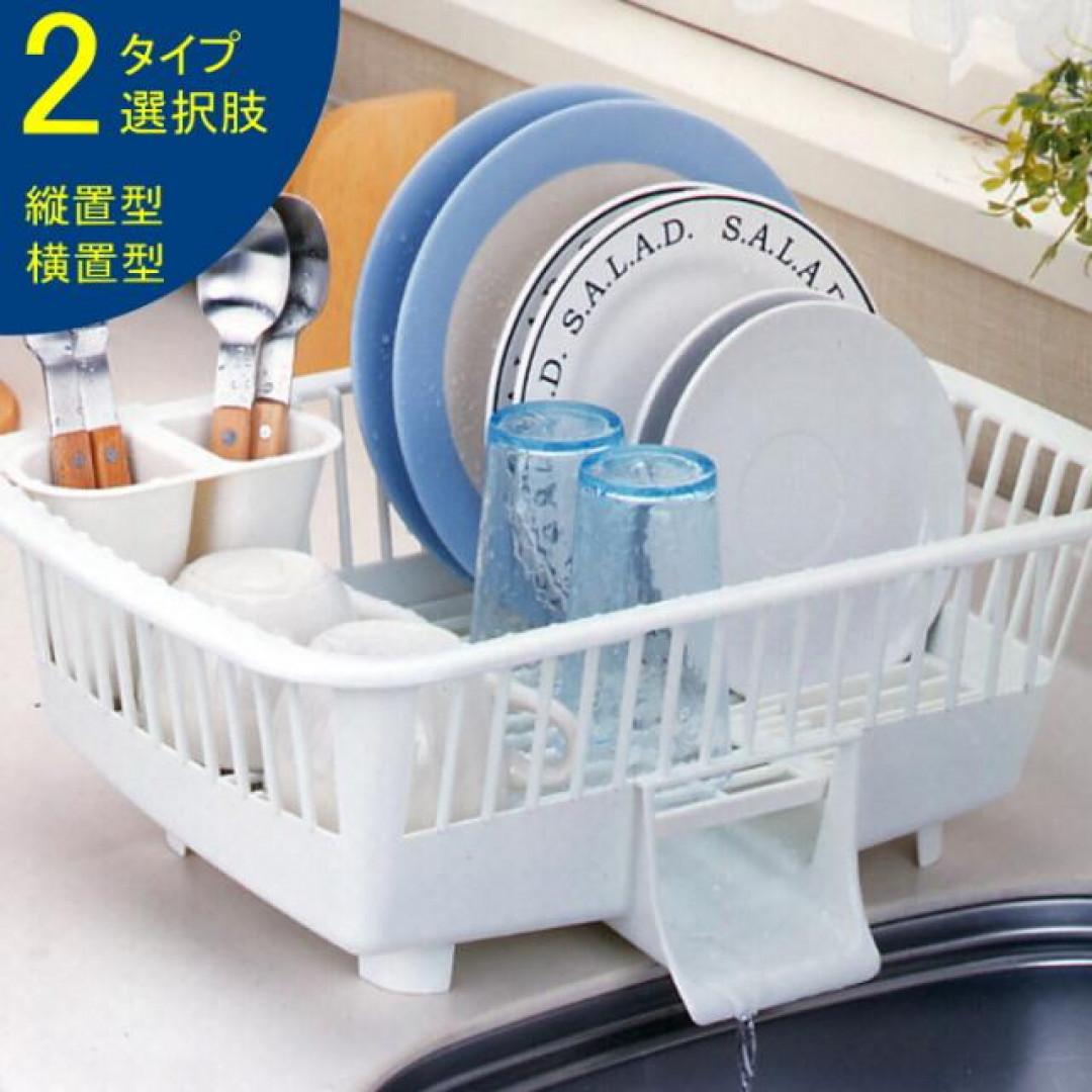 食器洗いの後にポンと置くだけ簡単便利なバスケット 樹脂製でサビないから水回りに最適!安心の日本製 水が流れる水切りかご プラスチック製で食器を傷つけないシンク脇水切りラック。カトラリーボックス付き スリムでコンパクトな水切りバスケット 送料無料