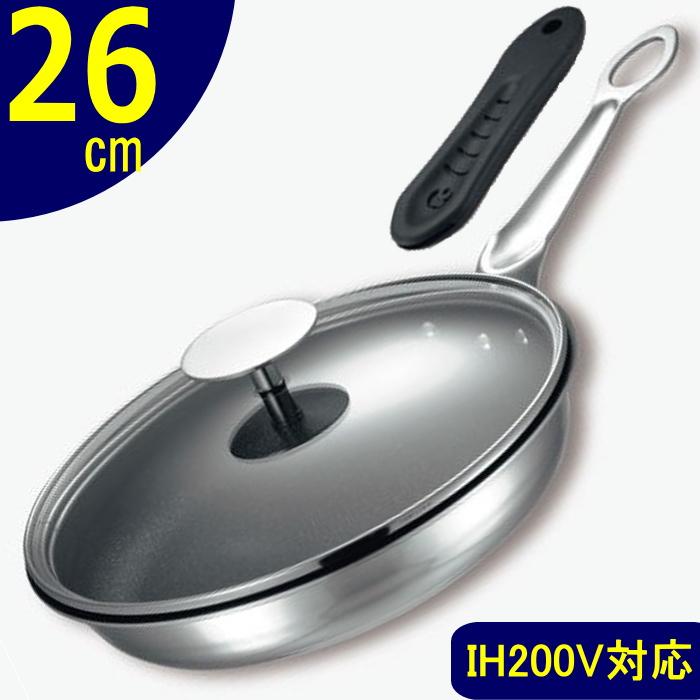 フェニックスフライパン26cm 蓋&持ち手カバーセット鍋 くっつかない ih対応 IH 日本製 ステンレス 大きい 保存 卵焼き