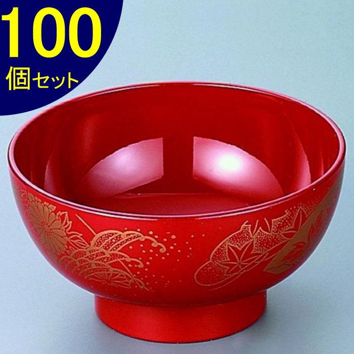 汁椀大名 朱 100個セット セット おすすめ 食器 業務用 汁椀 プラスチック 日本製 電子レンジ 大きい