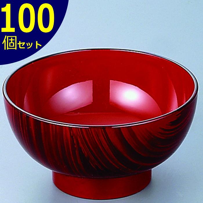 汁椀大名 チーク柄 100個セット 低価格汁椀 セット おすすめ 食器 業務用 汁椀 プラスチック 日本製 電子レンジ 大きい