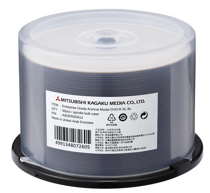 長期保存用DVD-R・50枚スピンドル・データ用 4.7GB 8倍速・インクジェット対応・ASDERS50IJJ