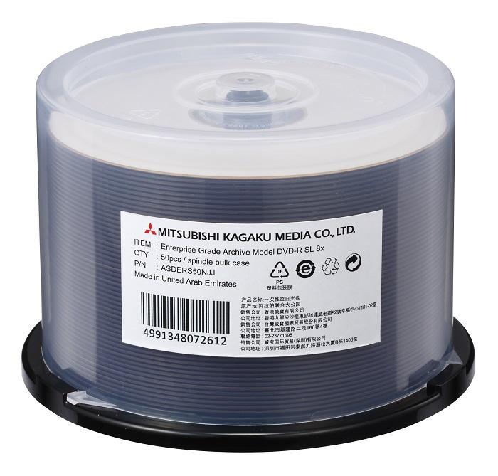 長期保存用DVD-R・50枚スピンドル・データ用 4.7GB 8倍速・インクジェット対応・ASDERS50NJJ