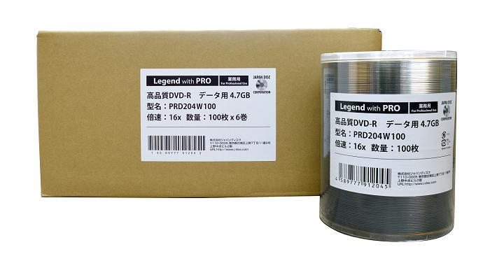 Legend with PRO DVD-R・600枚(6ロールラップ)・データ用 4.7GB 16倍速・インクジェット対応・PRD204W100