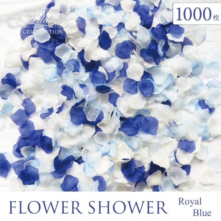 qroza: I propose on flower shower artificial flower wedding royal ...