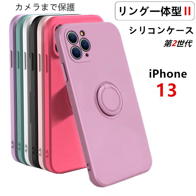 iPhone 11 ケース リング 12 Pro Max スマホケース スマホカバー カメラレンズ保護 iPhoneカバー アイフォン12 スマホリング ホルダー レンズカバー リング一体型II 2020新作 iPhone11 第2世代 耐衝撃 mini 在庫あり リング付き カメラカバー 激安通販ショッピング SE かわいい iPhone12 Pr カバー シリコンケース