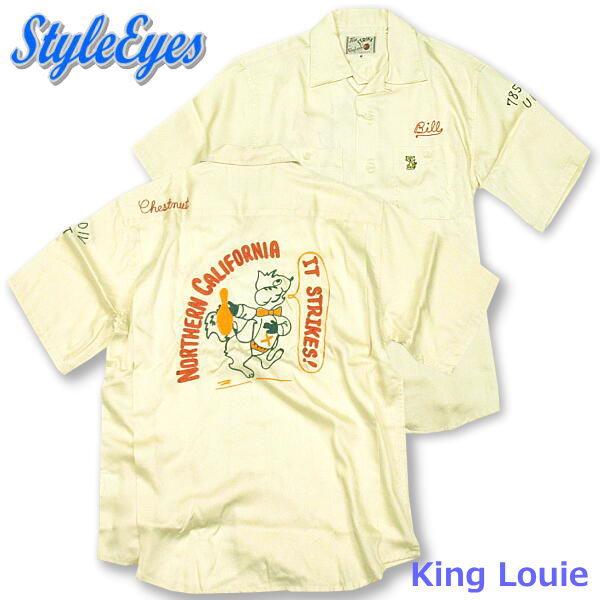 スタイルアイズ KING LOUIE S/S キングルイ ボーリングシャツ KL34195 OFF WHITE