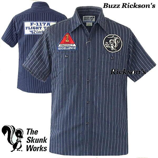 半袖シャツ バズリクソンズ ワークシャツ スカンクワークスとコラボミリタリーシャツ