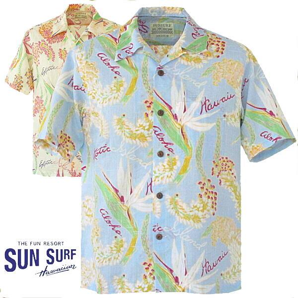 f314b84f Sam surf Aloha Sun Surf cotton Aloha shirt linen mix shirt