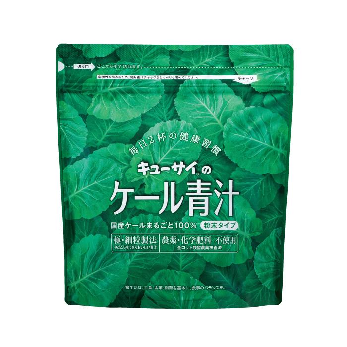 [ キューサイ ケール青汁 ( 粉末タイプ ) 420g ( 約30日分 ) ] 手摘み国産ケール100% キューサイ 青汁 粉末 国産 ケール 健康食品