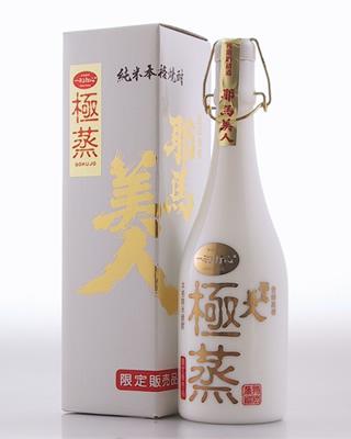 耶馬美人・極蒸720ml [25度] 米焼酎【旭酒造/大分県】