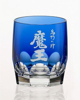 魔王 ロイヤルブルー・クリスタルグラス【白玉醸造/鹿児島県】