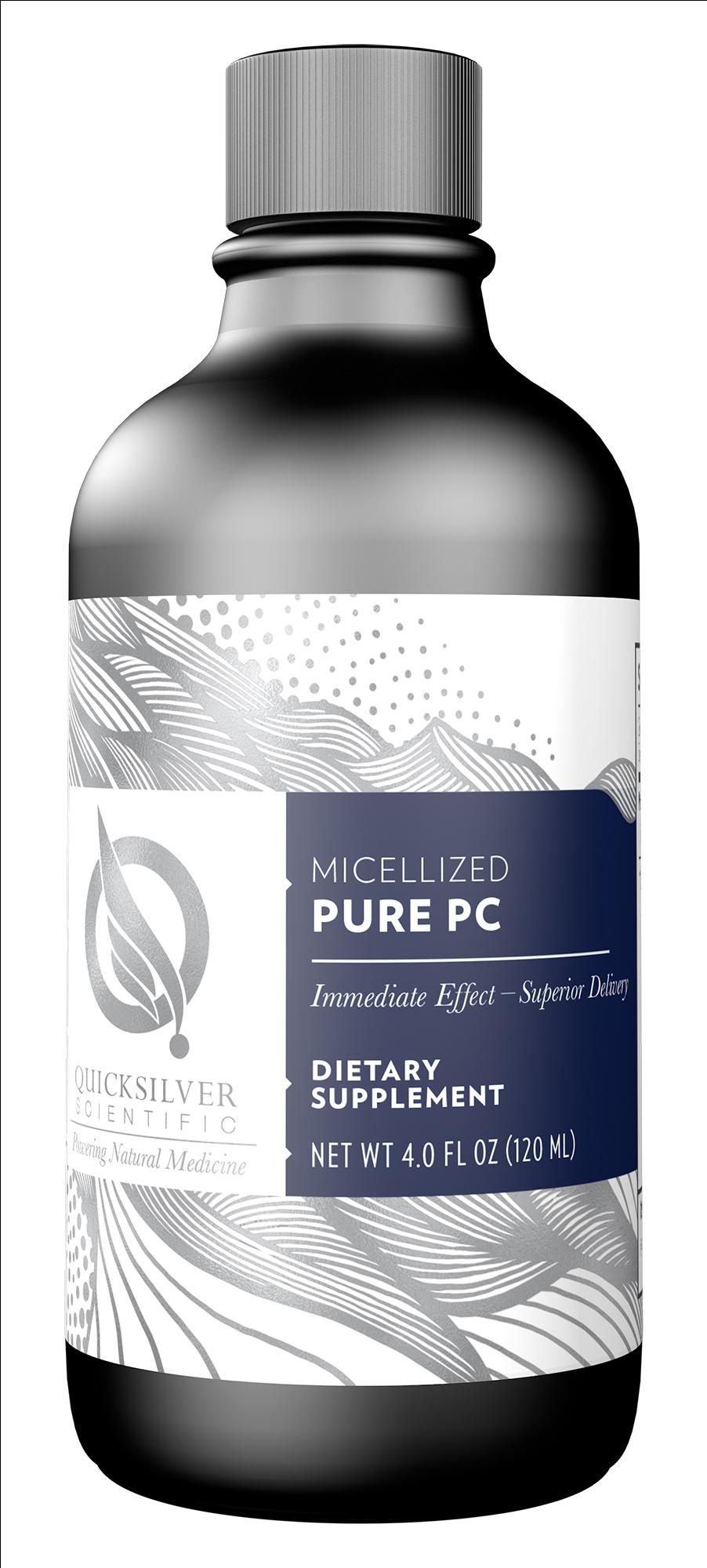 【正規品】ナノエマルシファイド Pure PC