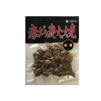 人気ブランド 送料無料 ばあちゃん本舗 赤どり炭火焼 塩麹 驚きの値段で 100g×10個