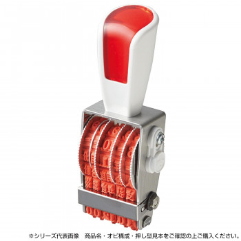 リピスター回転印 金額表示用 高級 ゴシック体 4号 RS-K7G4 4933252126289 スピード対応 全国送料無料 ストッパー付
