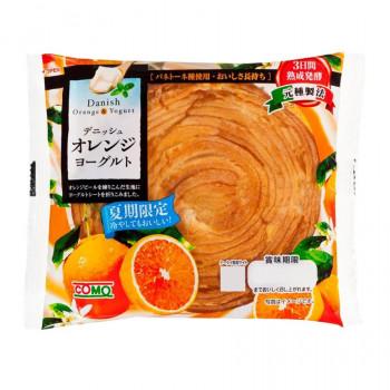 送料無料 コモのパン デニッシュオレンジヨーグルト ×18個セット   コモのパン デニッシュオレンジヨーグルト ×18個セット
