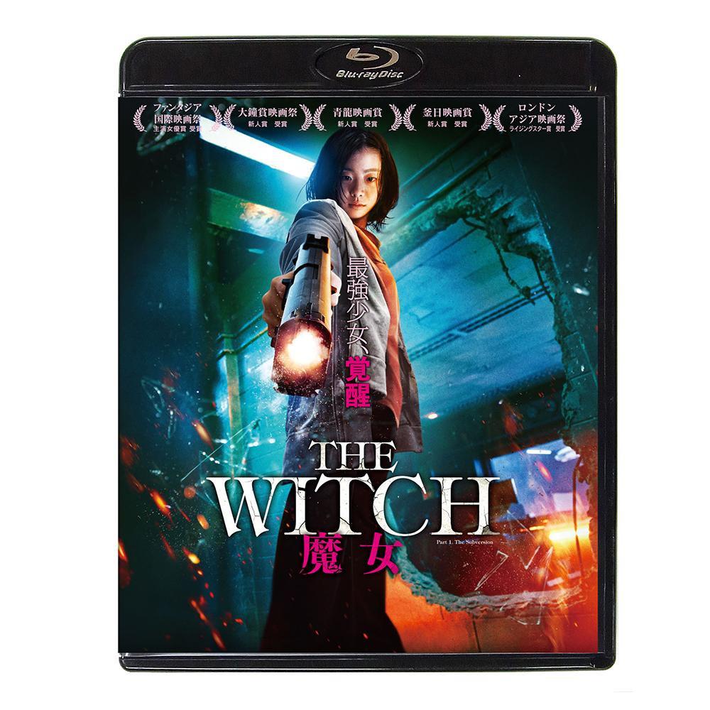 激安超特価 送料無料 The 毎週更新 Witch 魔女 4562474201513 TCBD-0834 Blu-ray