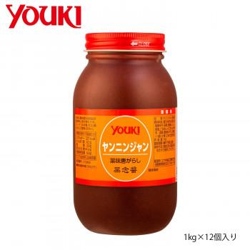 魅力的な YOUKI ユウキ食品 薬念醤(ヤンニンジャン) 1kg×12個入り 212455 調味料 お徳用 まとめ買い, 中古パソコン くじらや 83f88eb0