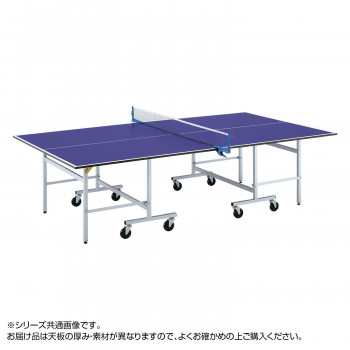 送料無料 1年保証 UNIVER ユニバー 国際公式サイズ 卓球台 4549081842919 MB-22II 公式ショップ 学校練習用