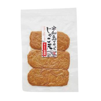 送料無料 売却 伍魚福 おつまみ S 230150 宇和島で作ったじゃこ天 人気商品 3枚×10入り