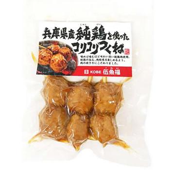 送料無料 伍魚福 おつまみ 222900 激安超特価 兵庫県産純鶏を使ったコリコリつくね 人気ブランド多数対象 84g×10入り