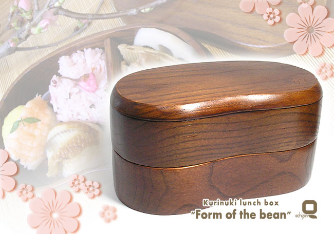 Fashionable And Cute Bean Shape Made Of Cedar Wood Lunch Box For A Smooth Texture Clean Your Seam Is Not