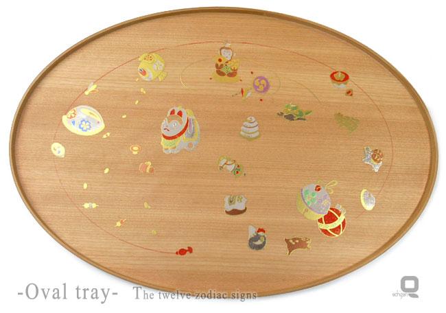 木製越前塗 十二支 オーバル盆 桜