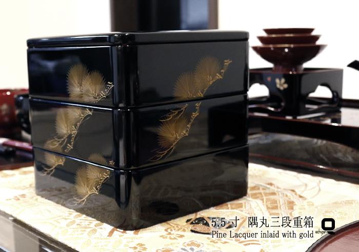 5.5寸 隅丸三段重箱 黒内朱 松風沈金