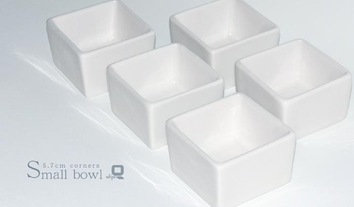 店舗 5.9cm角小鉢 正規逆輸入品 1個 6.5寸重箱におすすめ
