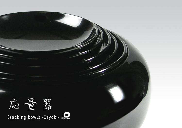 木製越前塗 応量器 黒