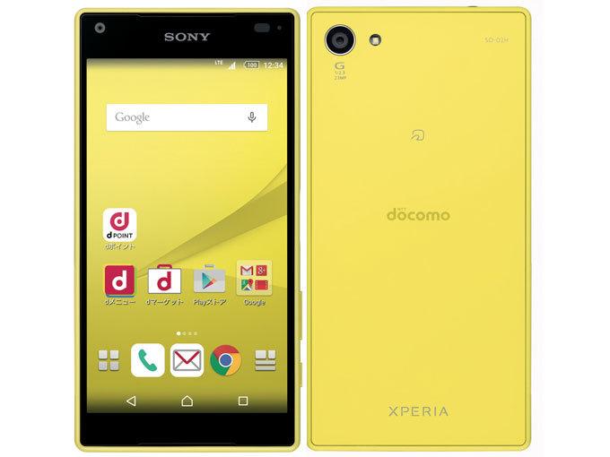 「新品 未使用品 白ロム」SIMフリー docomo SO-02H Xperia Z5 Compact Yellow イェロー ※赤ロム永久保証 [スマホ][最新機種]