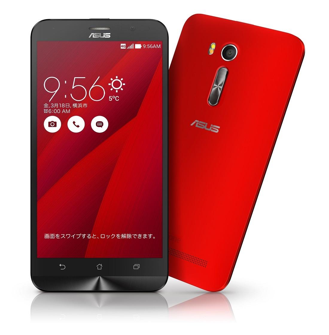 「新品 未使用品」SIMフリー ASUS ZenFone Go ZB551KL RAM2GB 16GBメモリー レッド RED [ASUS][simfree][格安]