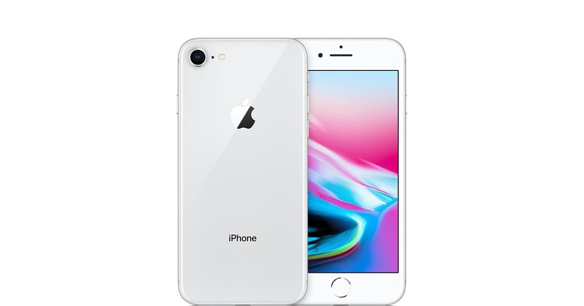 「新品 未使用品 白ロム」SIMフリー iPhone8 64gb Silver シルバー ※赤ロム永久保証 [au SIMロック解除][Apple/アップル][アイフォン][MQ792J/A]