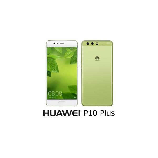 「新品 未開封品」ファーウェイ HUAWEI P10 Plus VKY-L29 Greenery グリーネリー [4GB/64GB][nanoSIM×2] [SIMフリースマホ]