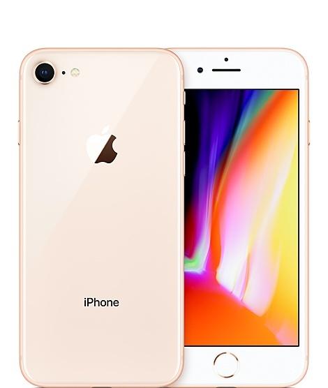 「新品 未使用品 白ロム」SIMフリー au iPhone8 64gb Gold ゴールド ※赤ロム永久保証 [au SIMロック解除][Apple/アップル][アイフォン][MQ7A2J/A]