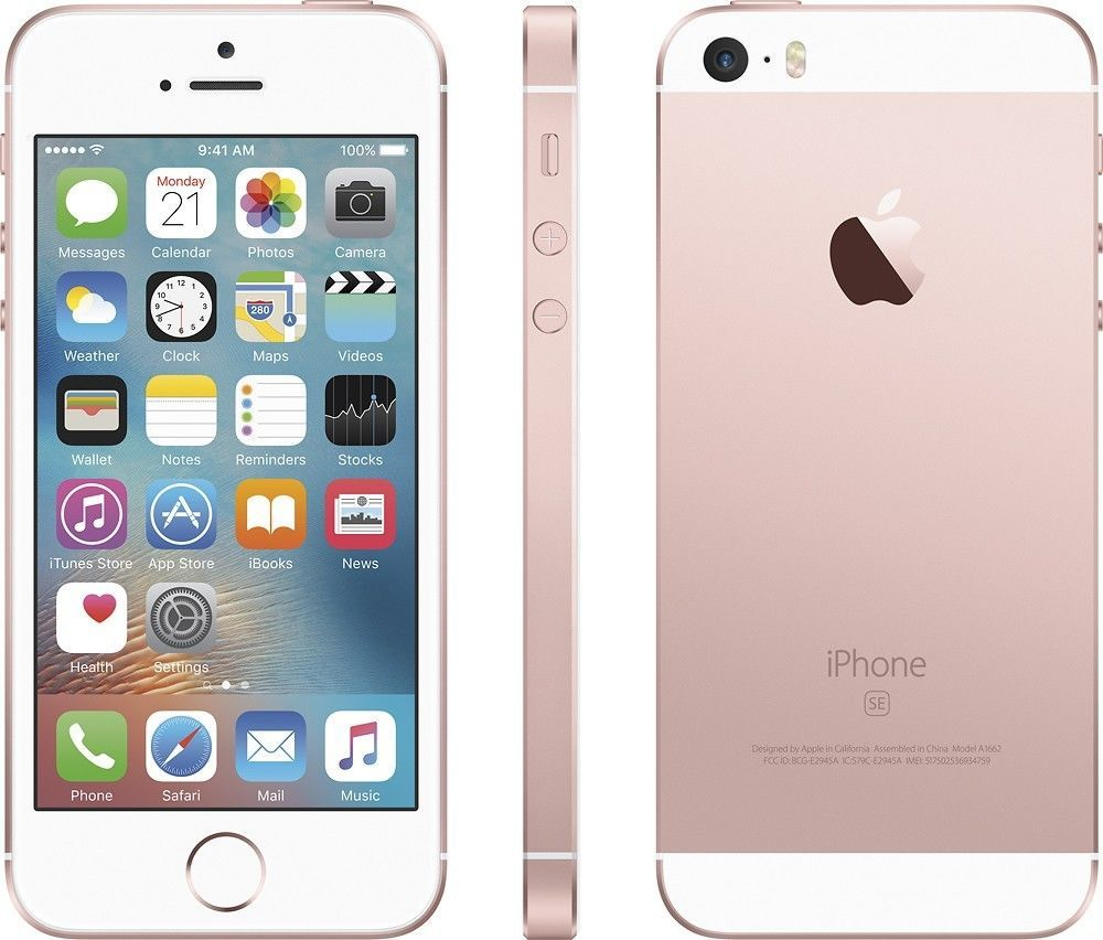 「新品 未使用品 白ロム」simフリー UQ版 iPhoneSE 32GB rosegold ローズゴールド ※赤ロム保証[simロック解除済み][MP852J/A][スマホ][Apple]