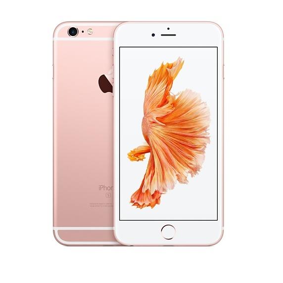 [新品 未使用品 白ロム]SIMフリー iPhone 6s 32gb rose gold ローズゴールド [Apple/アップル][アイフォン][UQmobileからSIMロック解除済み][MN122J/A]