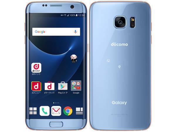 「新品 未使用品 白ロム」SIMフリー docomo Galaxy S7 edge SC-02H Blue※赤ロム保証 [サムソン/Samsung][白ロム][ギャラクシー][正規SIMロック解除]