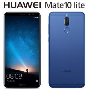 「新品 未開封品」国内正規品 Huawei(ファーウェイ) Mate10 Lite オーロラブルー [BNE-L22][SIMフリースマホ]