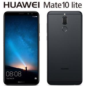 「新品 未開封品」国内正規品 Huawei(ファーウェイ) Mate10 Lite グラファイトブラック [BNE-L22][SIMフリースマホ]