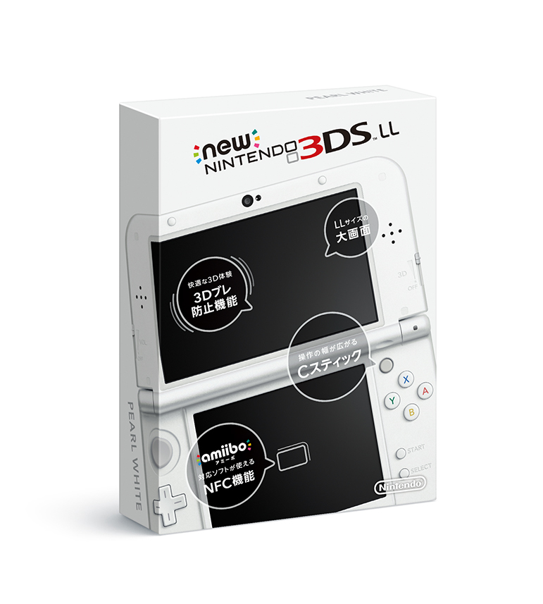「新品 未使用品」Newニンテンドー3DS LL パールホワイト [任天堂][ゲーム機]