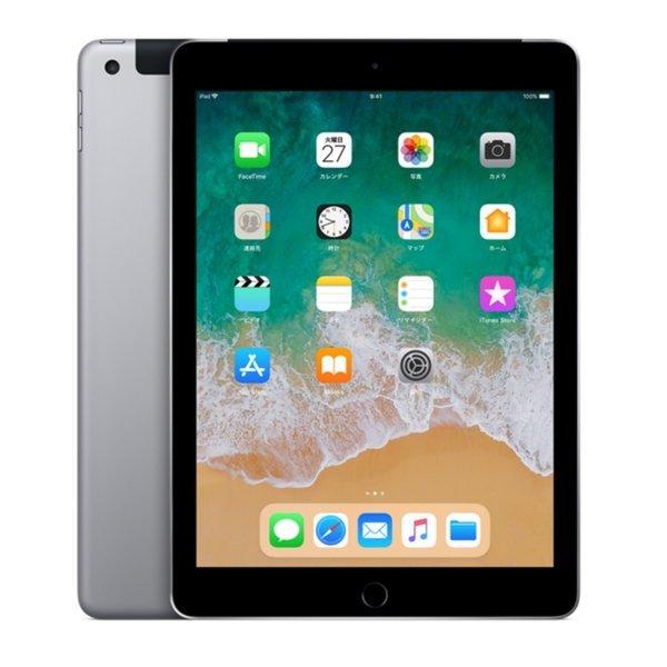 【新品未開封】Docomo iPad 2018年 iPad WiFi+Cellular 32GB gray グレー [MR6N2J/A][Apple/アップル][ドコモ][iPad 6th]