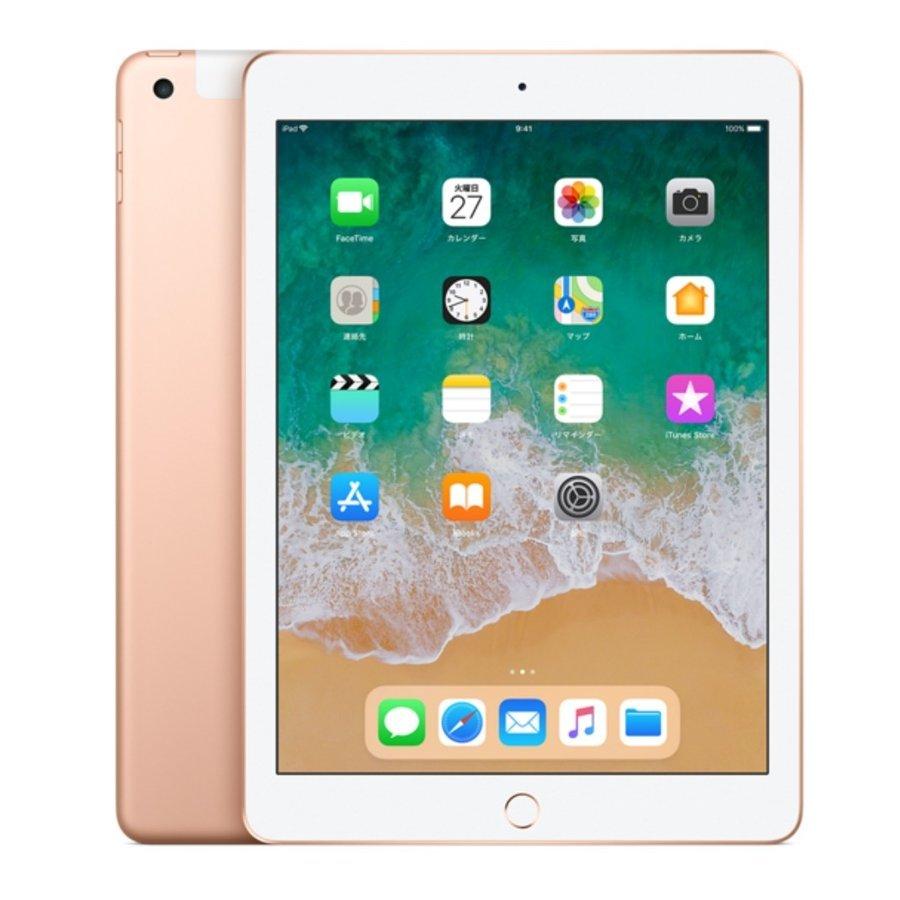 「新品・未使用品」iPad 6th 2018年版 Wi-Fi+Cellular 32GB gold ゴールト [au simロック解除済][MRM02J/A][Apple/アップル]