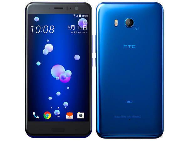 「新品 未使用品 白ロム」SIMフリー au HTC U11 HTV33 BLUE※利用制限〇 ※赤ロム永久保証[SIMロック解除済み][HTV33SLA][スマホ]:Quality Space