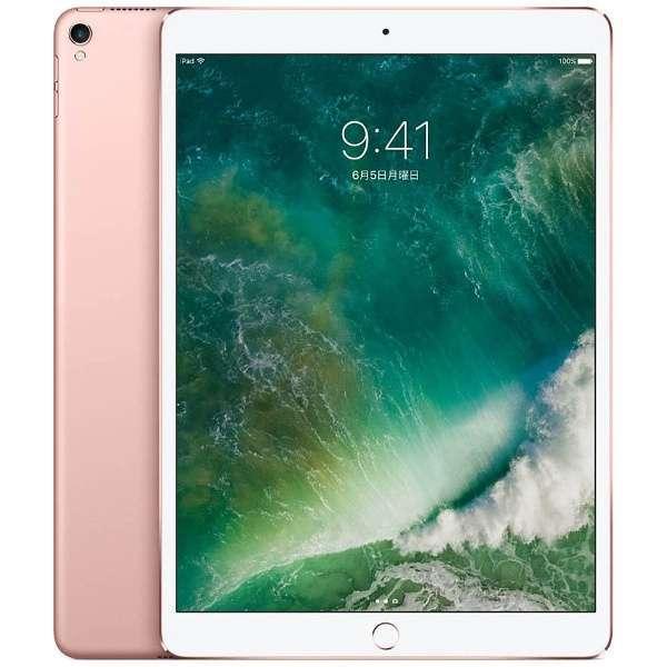 「新品未開封」 Apple iPad Pro 10.5インチ Wi-Fi 64GB MQDY2J/A ローズゴールド  [アップル/apple][アイパット][ipad]