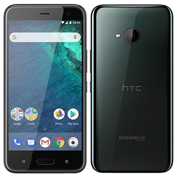 「新品 未開封品」simフリー HTC 5.2インチ U11 life SIMフリー ブリリアント ブラック【スマートフォン】