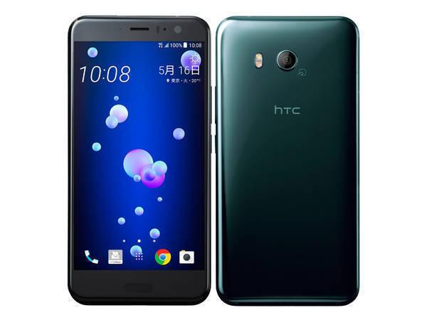 「新品 未使用品 白ロム」SIMフリー softbank HTC U11 601HT Brilliant Black ※赤ロム永久保証[SIMロック解除済み][601ht][スマホ]