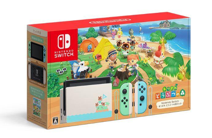 正規逆輸入品 Nintendo Switch あつまれ どうぶつの森セット HAD-S-KEAGC 任天堂 新品 ゲーム機 限定モデル