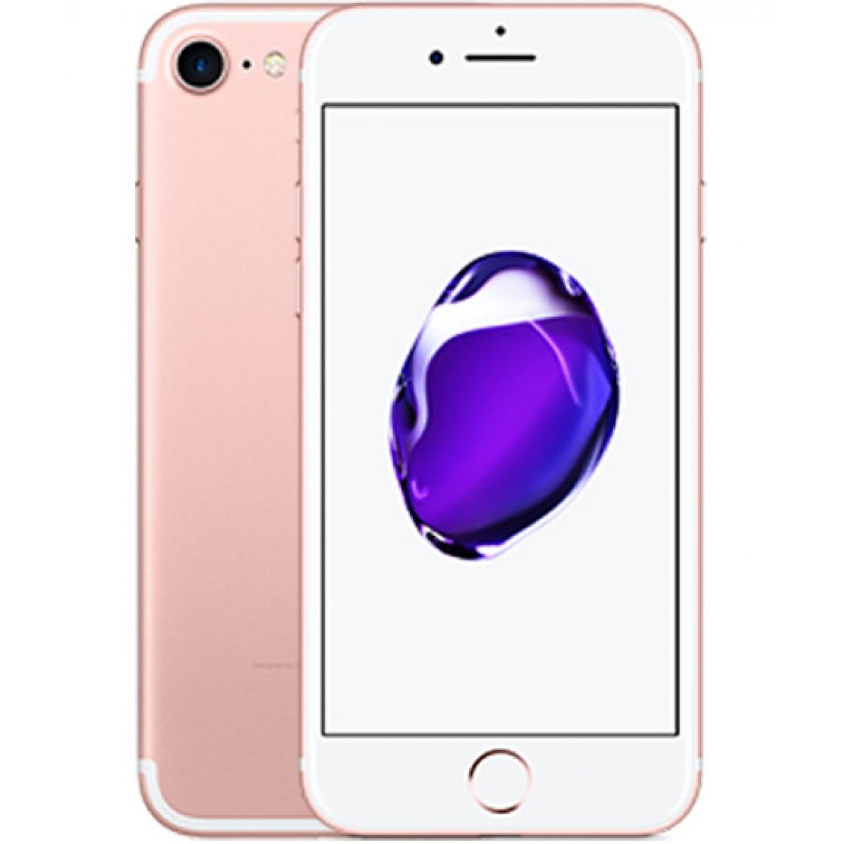 「新品 未使用品」SIMフリー iPhone7 32gb ローズゴールド RosdGold ※赤ロム永久保証 [docomoからSIMロック解除済み][Apple/アップル][アイフォン][MNCJ2J/A]