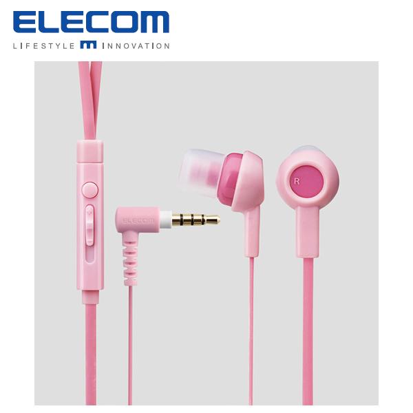 φ9mmのドライバーでクリアな音質を再現 エレコム ELECOM 激安通販販売 ステレオヘッドホンマイク EHP-CS3520MPNL ライトピンク Light Pink 耳栓タイプ ヘッドホン イヤホン カナル型 高音質 マート 遮音性が高い ハンズフリー通話 フィット かわいい 有線 メール便 イヤフォン スマホ マイク付き オシャレ 音楽 リモコン付き