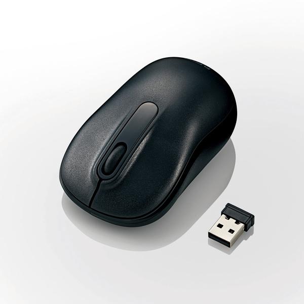 快適な操作性を実現したスタンダードな有線光学式マウス 最安値に挑戦中 エレコム ELECOM ホームセンター無線マウス 3ボタン M-HC01DRBK ブラック 受賞店 マウス 無線 光学式 快適 全商品オープニング価格 テレワーク 持ち運びに便利 シンプル 仕事 簡単接続 PC 事務 あす楽 ノートパソコン パソコン周辺機器 USBポート接続 パソコン